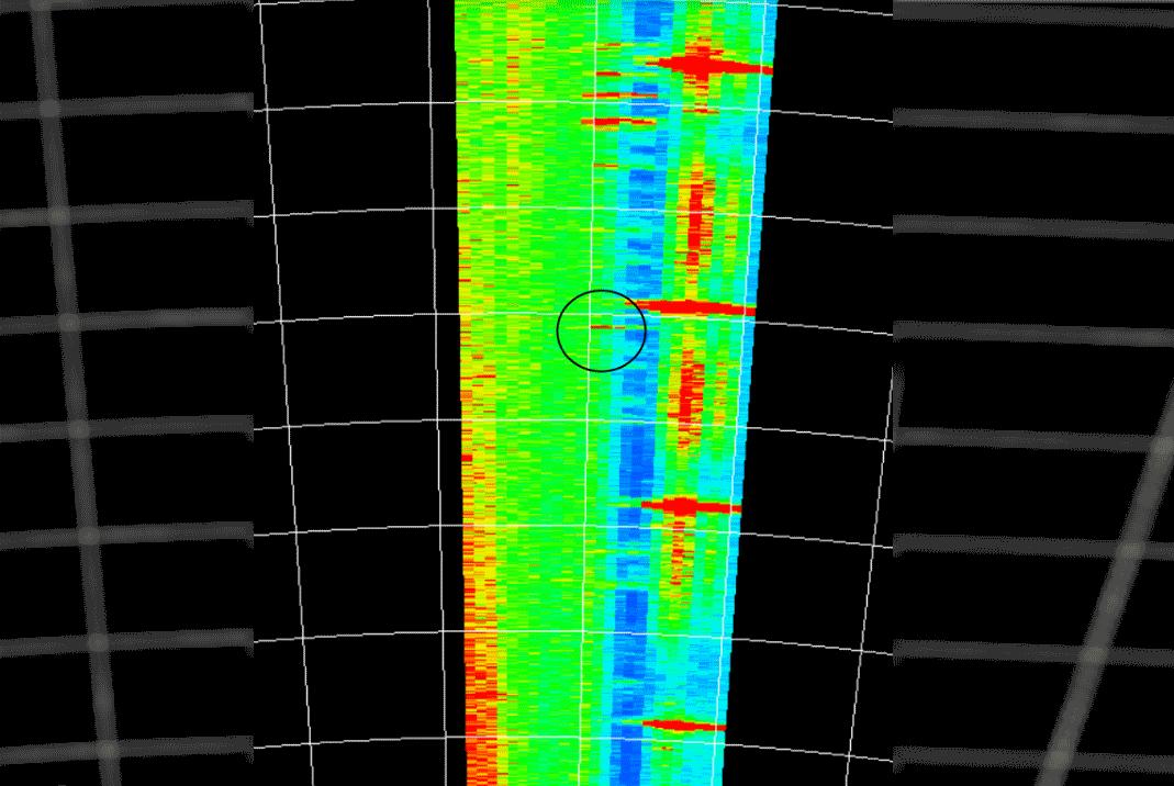 iОтметка на радаре от цилиндра на автодороге