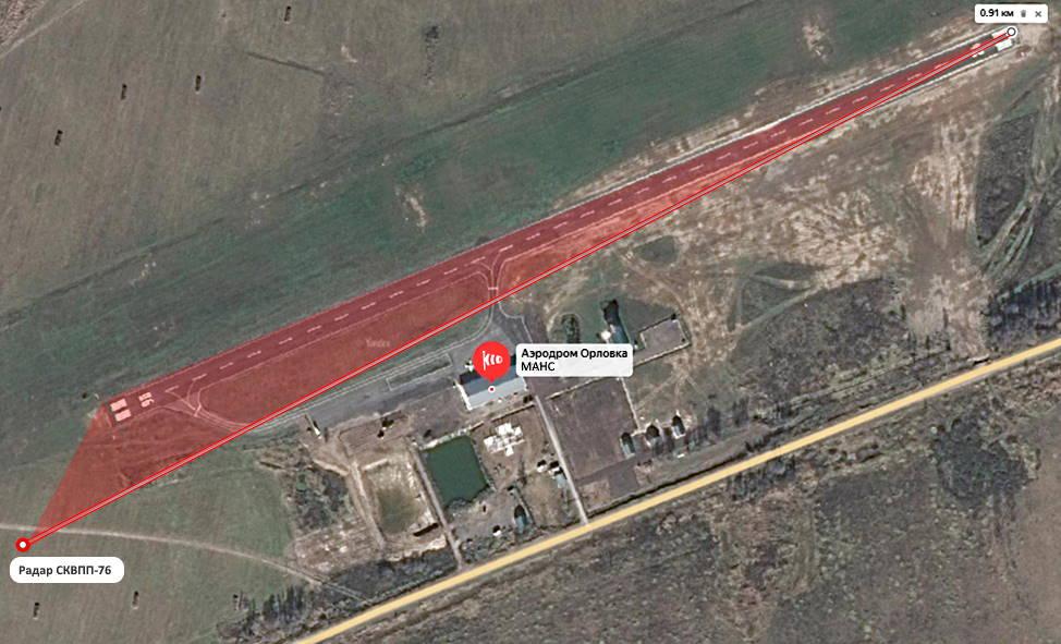 Карта размещения радара СКВПП-76 в а/п Орловка