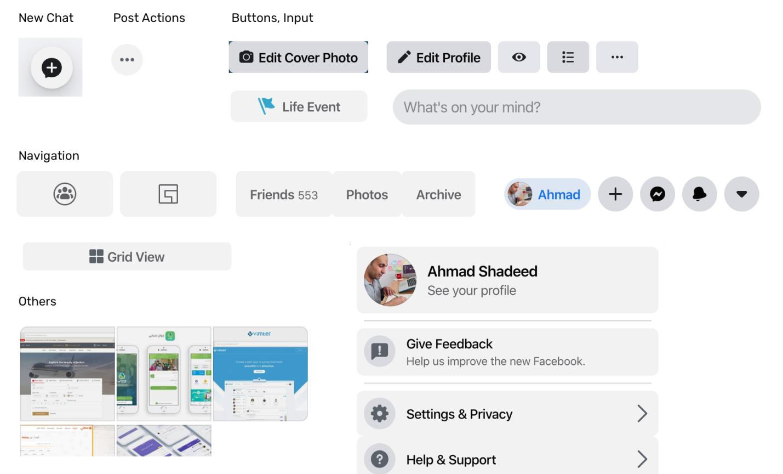 Интересные CSS-находки в новом дизайне Facebook - 12