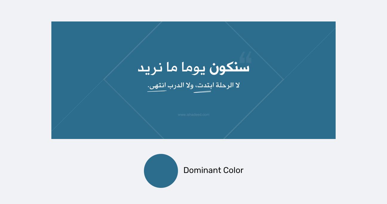 Интересные CSS-находки в новом дизайне Facebook - 15