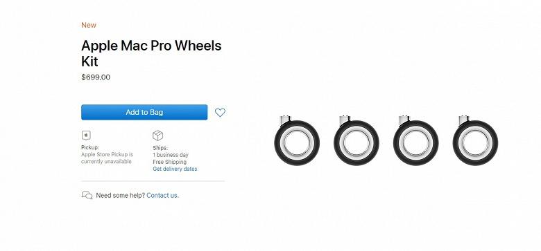 Колёсики для Mac Pro оказались дороже топового iPhone XR. Если их покупать отдельно