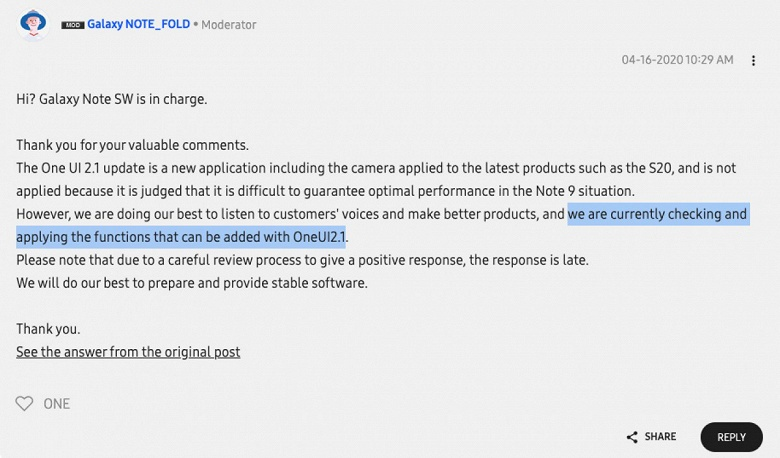 У владельцев Galaxy Note9 ещё есть надежда. Samsung всё же работает над оболочкой One UI 2.1 для этого смартфона