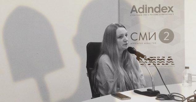 Анастасия Лобада
