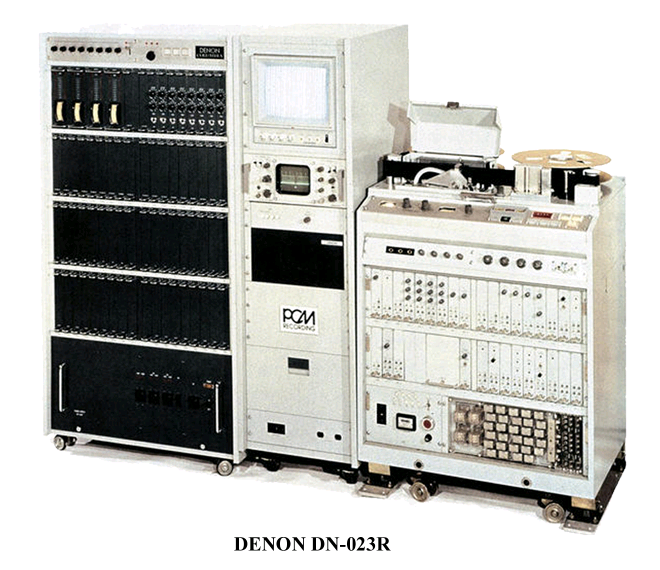 Denon DN-023R