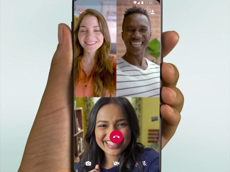 WhatsApp нацелился на конкуренцию с Skype и Zoom