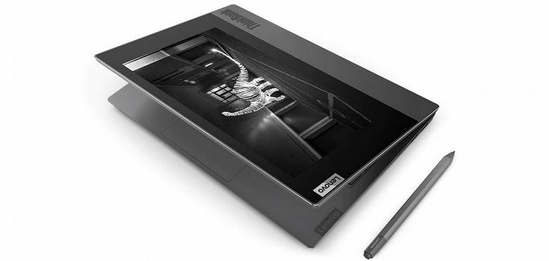 Ноутбук Lenovo ThinkBook Plus с дополнительным экраном E Ink поступил в продажу. В США за устройство просят от 1200 долларов