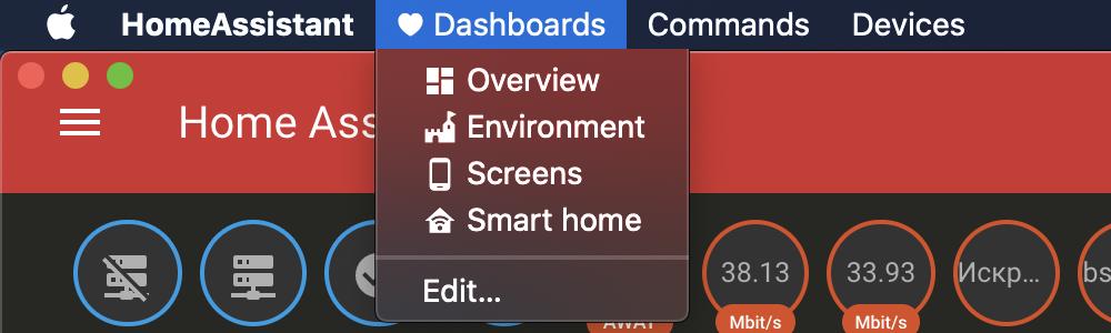 Производство Material иконок для MacOSX приложения Home Assistant на Electron - 3