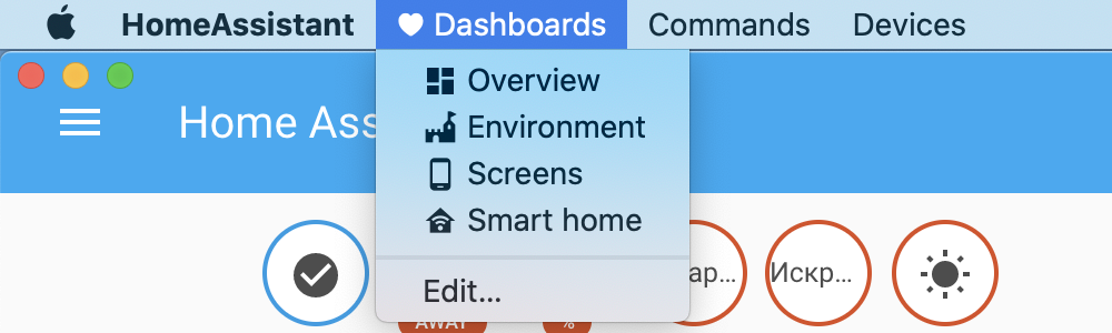 Производство Material иконок для MacOSX приложения Home Assistant на Electron - 1