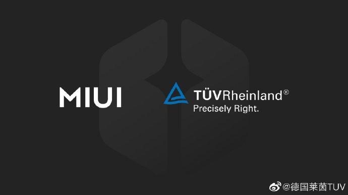MIUI 12 может порадовать нас дополнительными сертификатами качества. Xiaomi указывает на связь своей оболочки и TÜV Rheinland