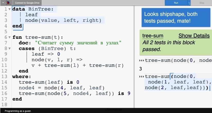 Спор о первом языке программирования: окончательное решение - 8
