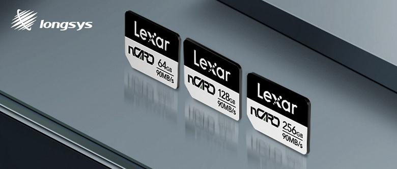 В картах памяти Lexar будет использоваться 128-слойная флеш-память производства YMTC