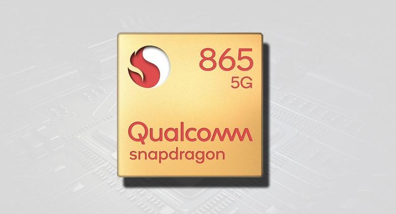 Snapdragon 865 не превратится в тыкву. Топ-менеджер Meizu утверждает, что никакой Snapdragon 865+ нет