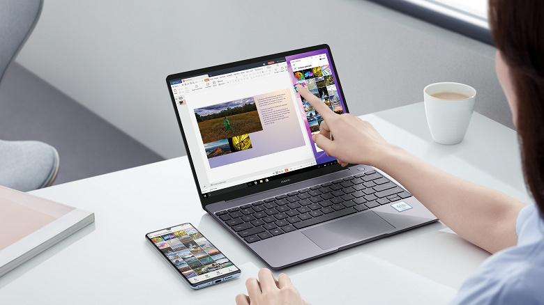 Ноутбуки Huawei MateBook 13 и MateBook X Pro приехали в Россию