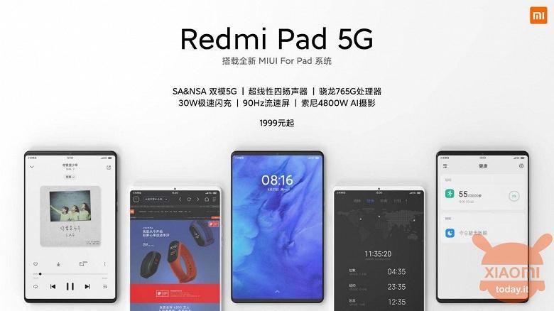 Первый планшет Redmi может получить экран 90 Гц, камеру Sony и четыре динамика