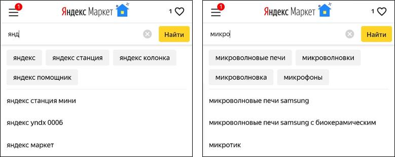 Какие алгоритмы разработчики Яндекса реализовывают каждый день - 2