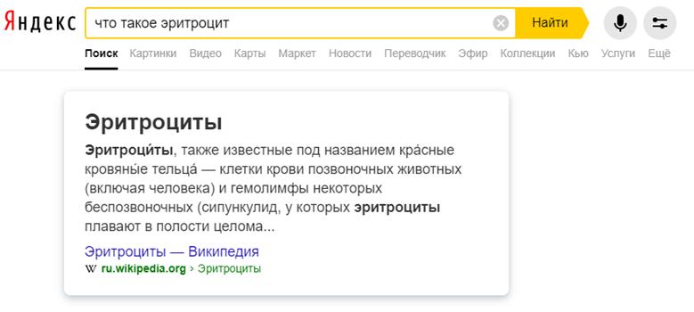 Какие алгоритмы разработчики Яндекса реализовывают каждый день - 3