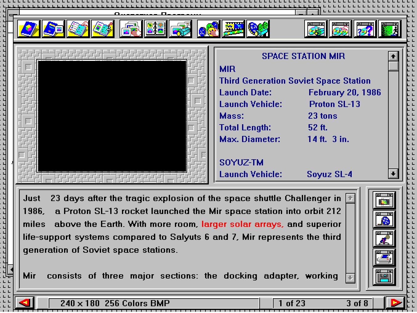 Древности: мультимедийные технологии начала девяностых - 17