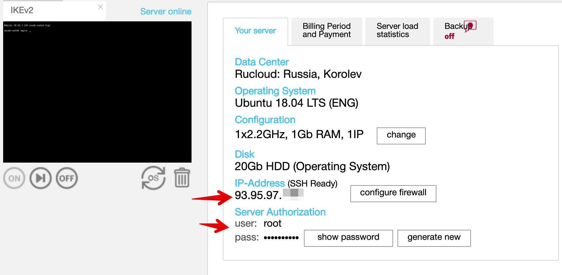 Почему я люблю IKEv2 больше других VPN - 10