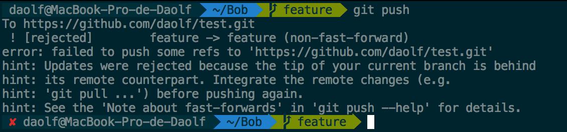 Руководство по Git. Часть №2: золотое правило и другие основы rebase - 5