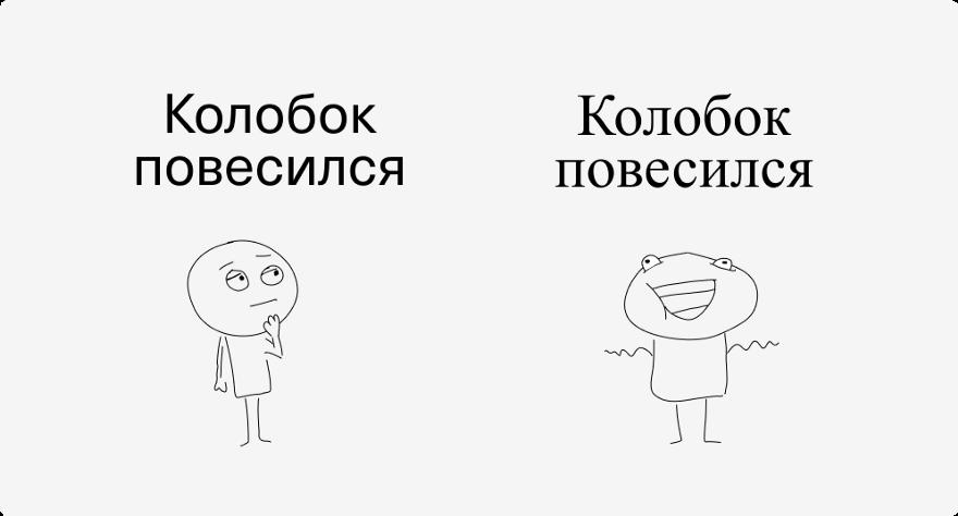 Знаменитые дизайнеры vs научные исследования про читаемость шрифтов - 17