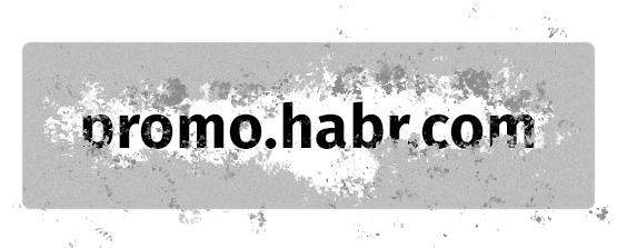 Антикризисный раздел Хабра - 1