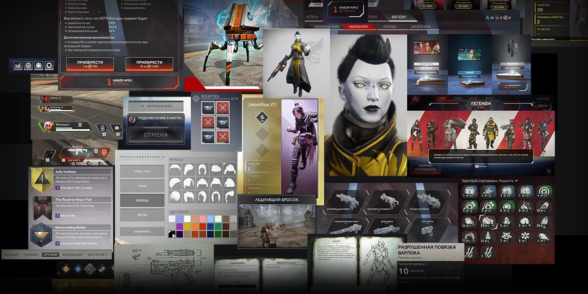 Создание интерфейса для игры - 14
