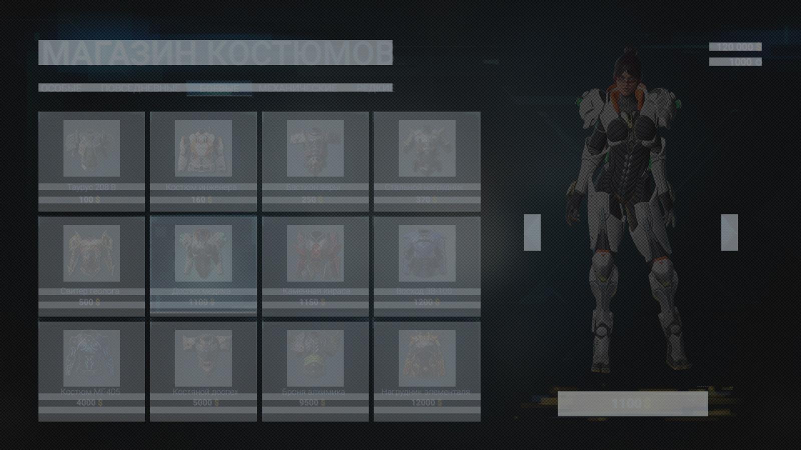 Создание интерфейса для игры - 18