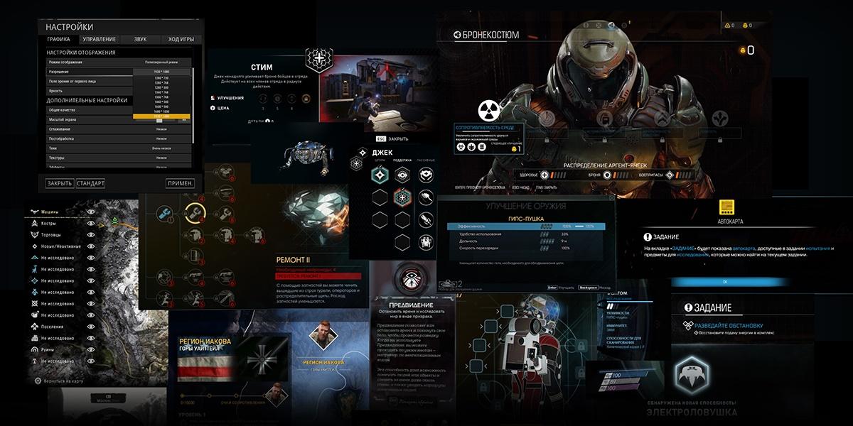 Создание интерфейса для игры - 5