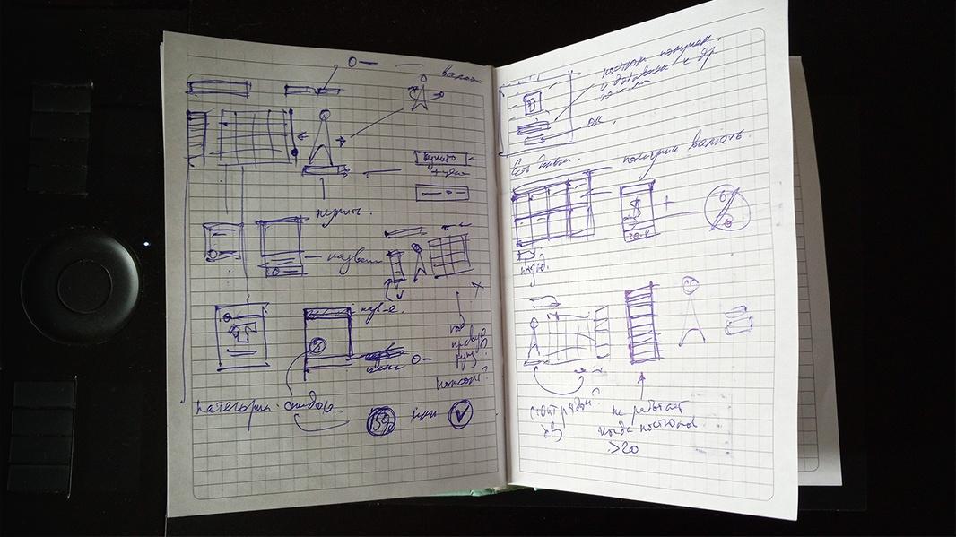 Создание интерфейса для игры - 9