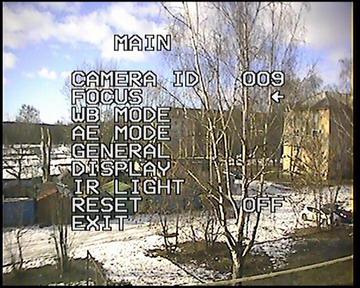 Обратная разработка аналоговой видеокамеры - 6