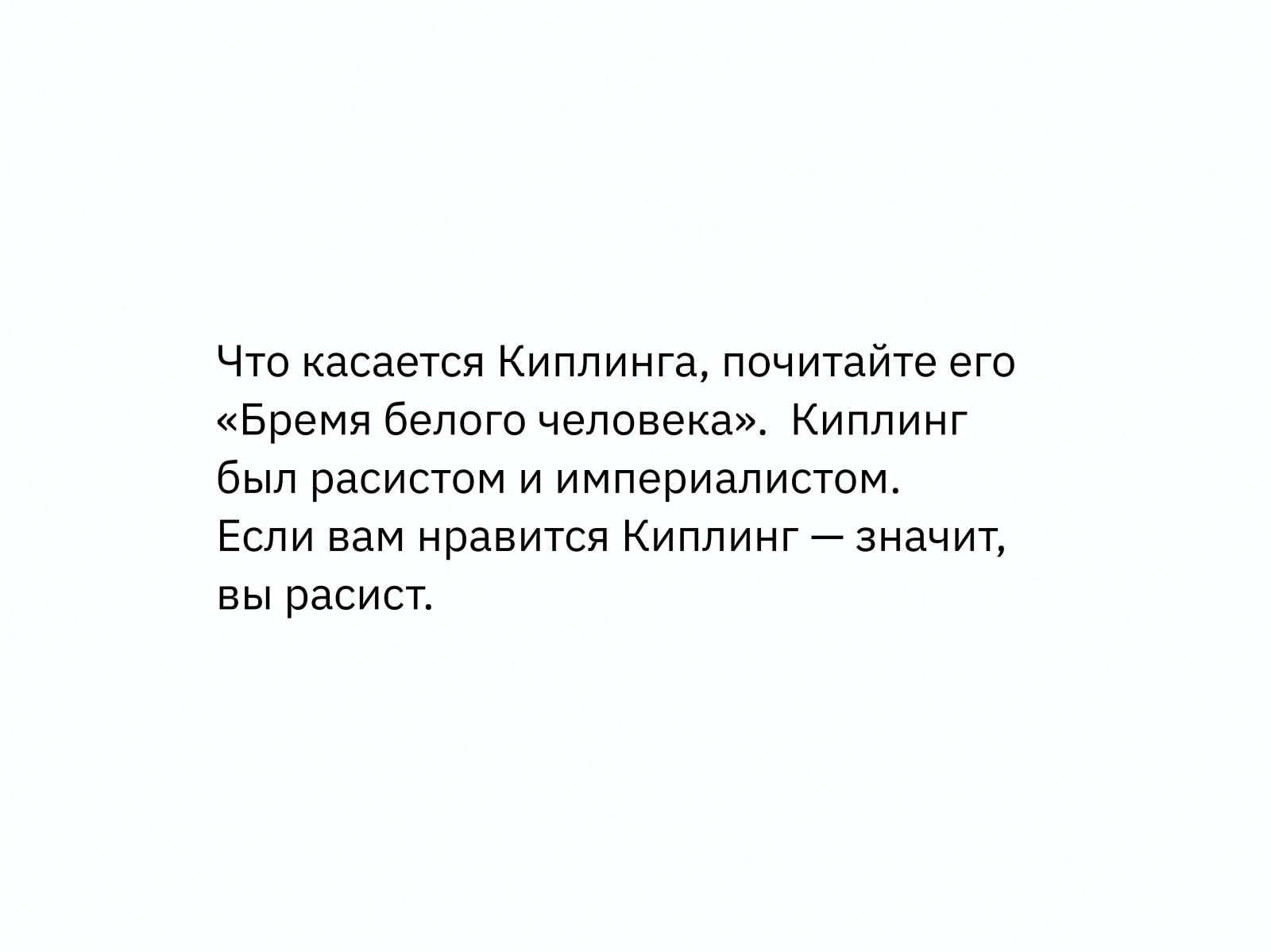 Алексей Каптерев: Критическое мышление 101 (часть 2) - 22