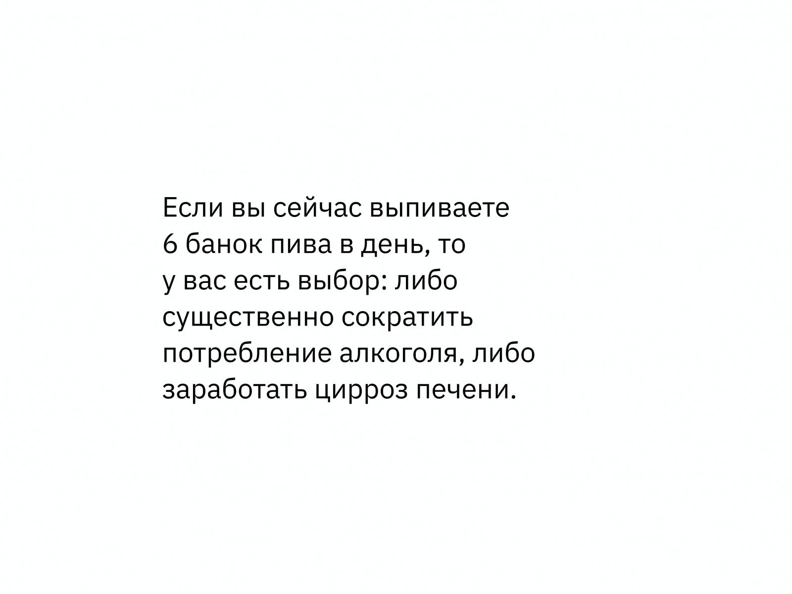 Алексей Каптерев: Критическое мышление 101 (часть 2) - 25