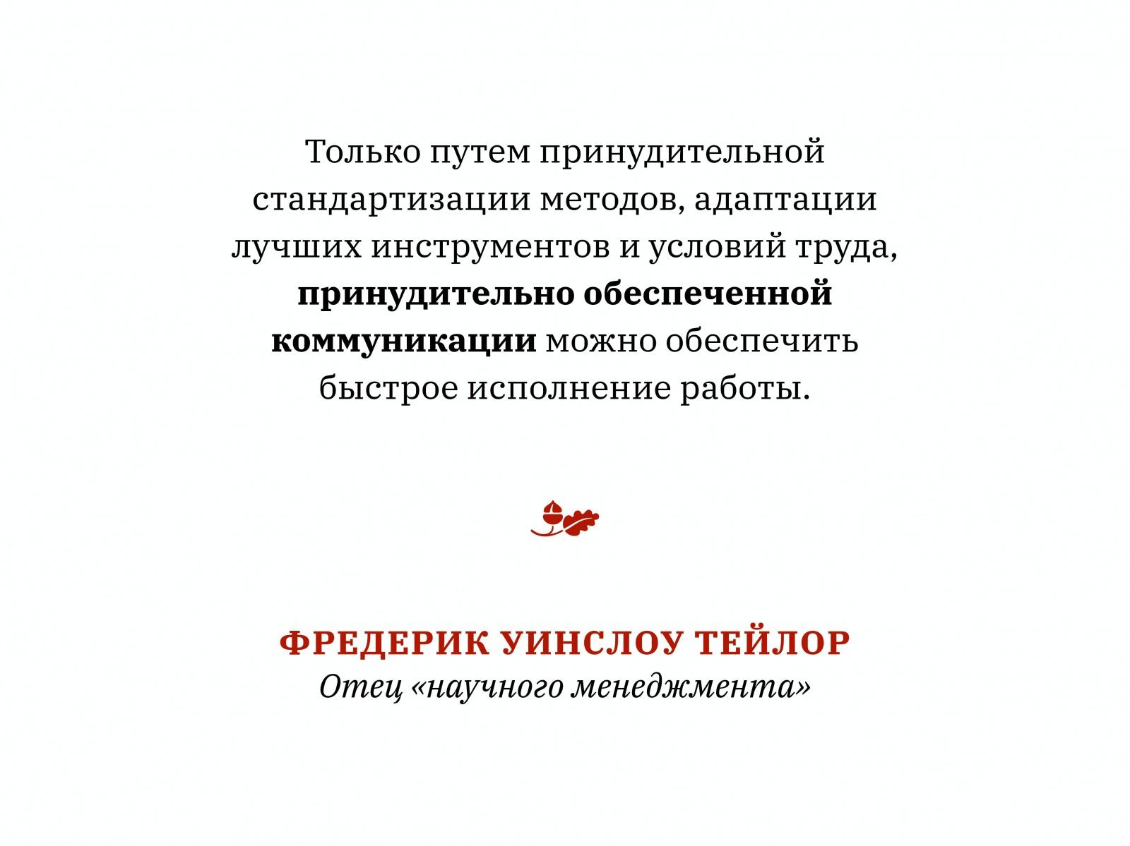 Алексей Каптерев: Критическое мышление 101 (часть 2) - 42