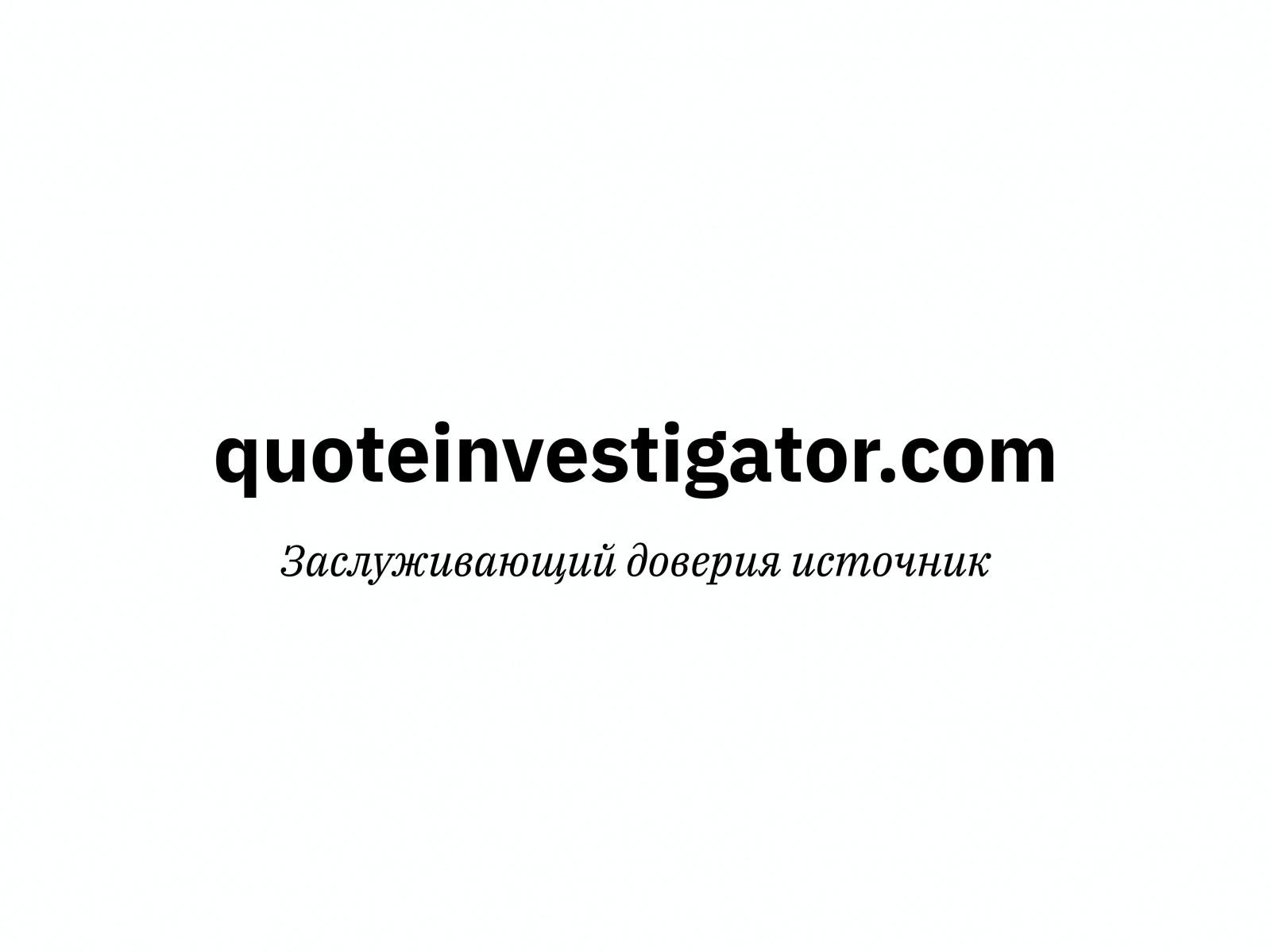 Алексей Каптерев: Критическое мышление 101 (часть 2) - 43