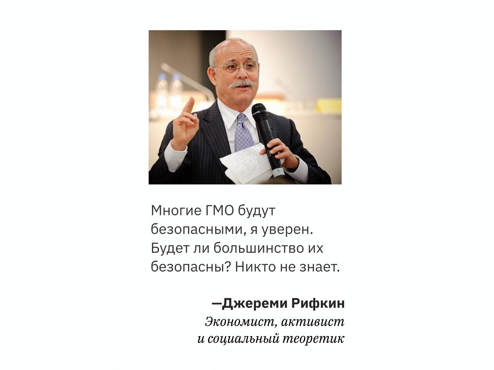 Алексей Каптерев: Критическое мышление 101 (часть 2) - 45