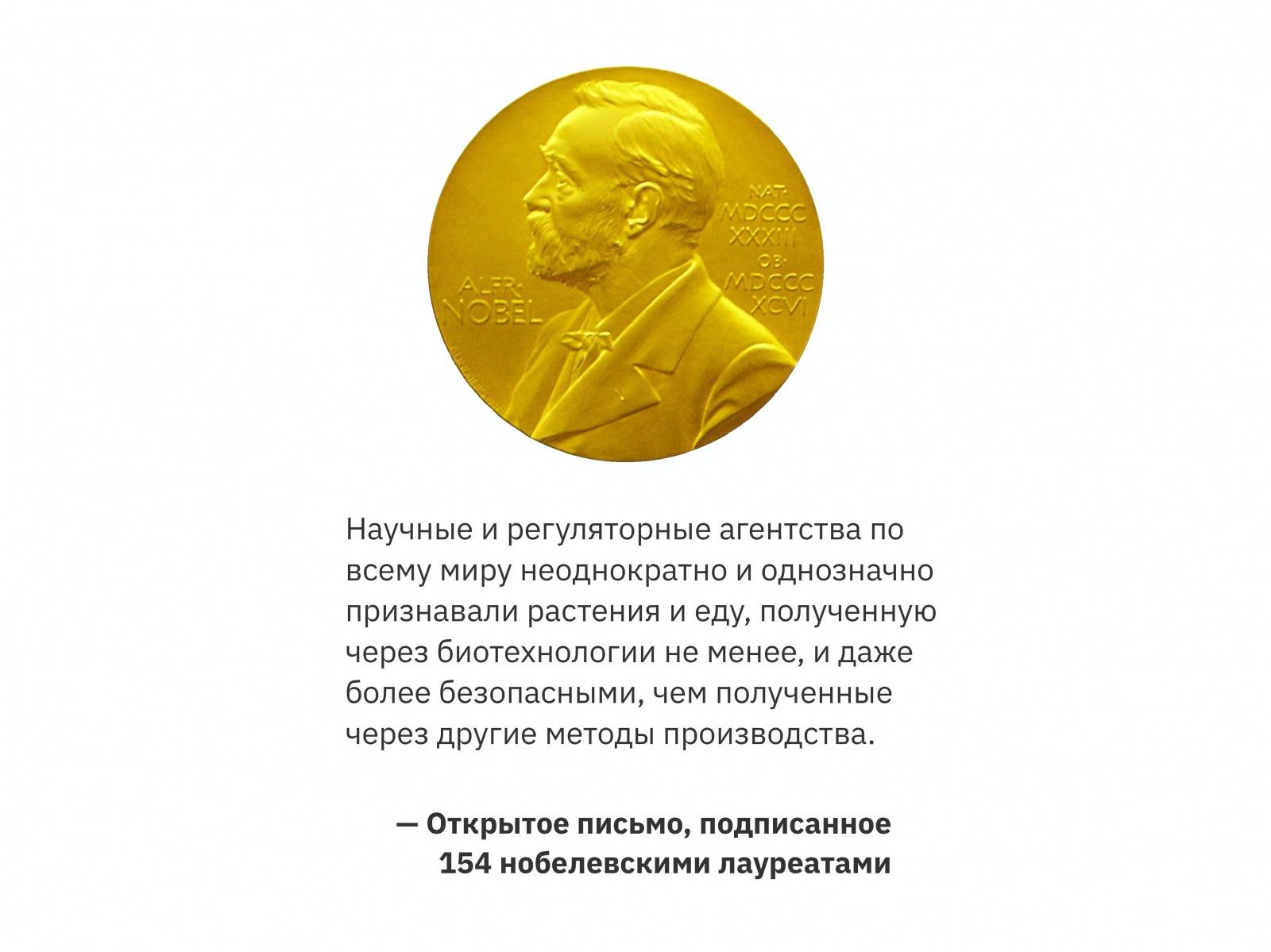 Алексей Каптерев: Критическое мышление 101 (часть 2) - 46