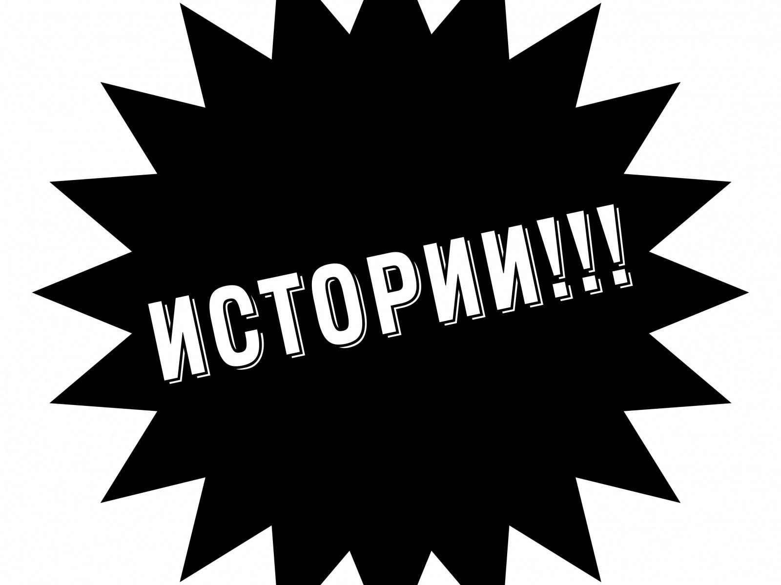 Алексей Каптерев: Критическое мышление 101 (часть 2) - 5