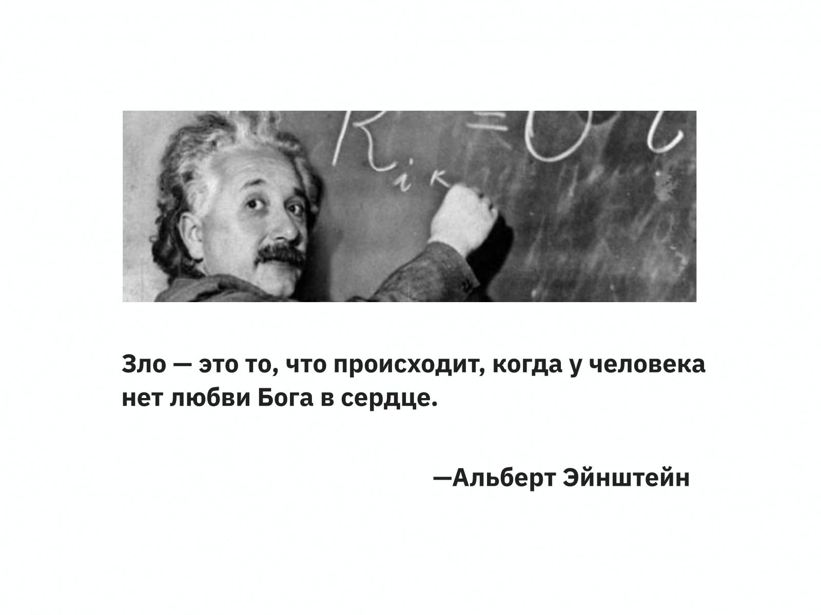 Алексей Каптерев: Критическое мышление 101 (часть 2) - 51