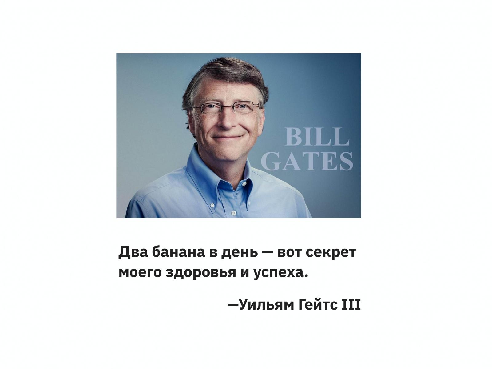 Алексей Каптерев: Критическое мышление 101 (часть 2) - 52