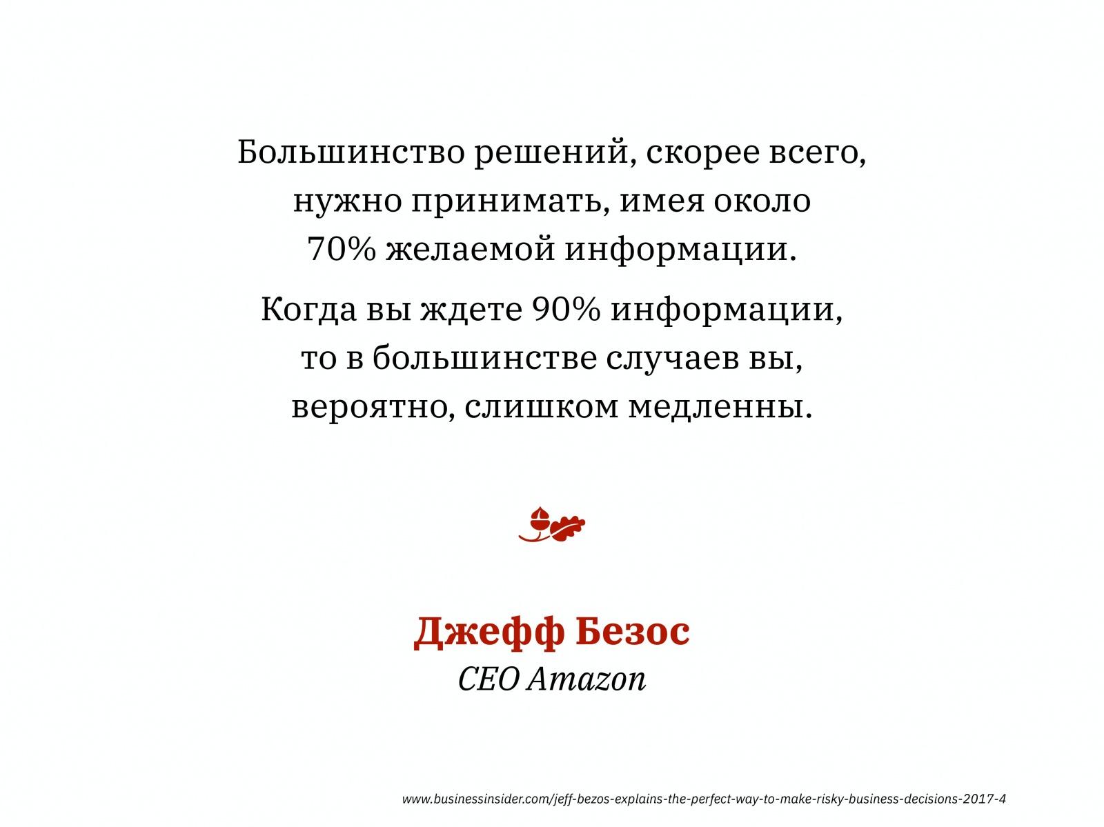 Алексей Каптерев: Критическое мышление 101 (часть 2) - 67