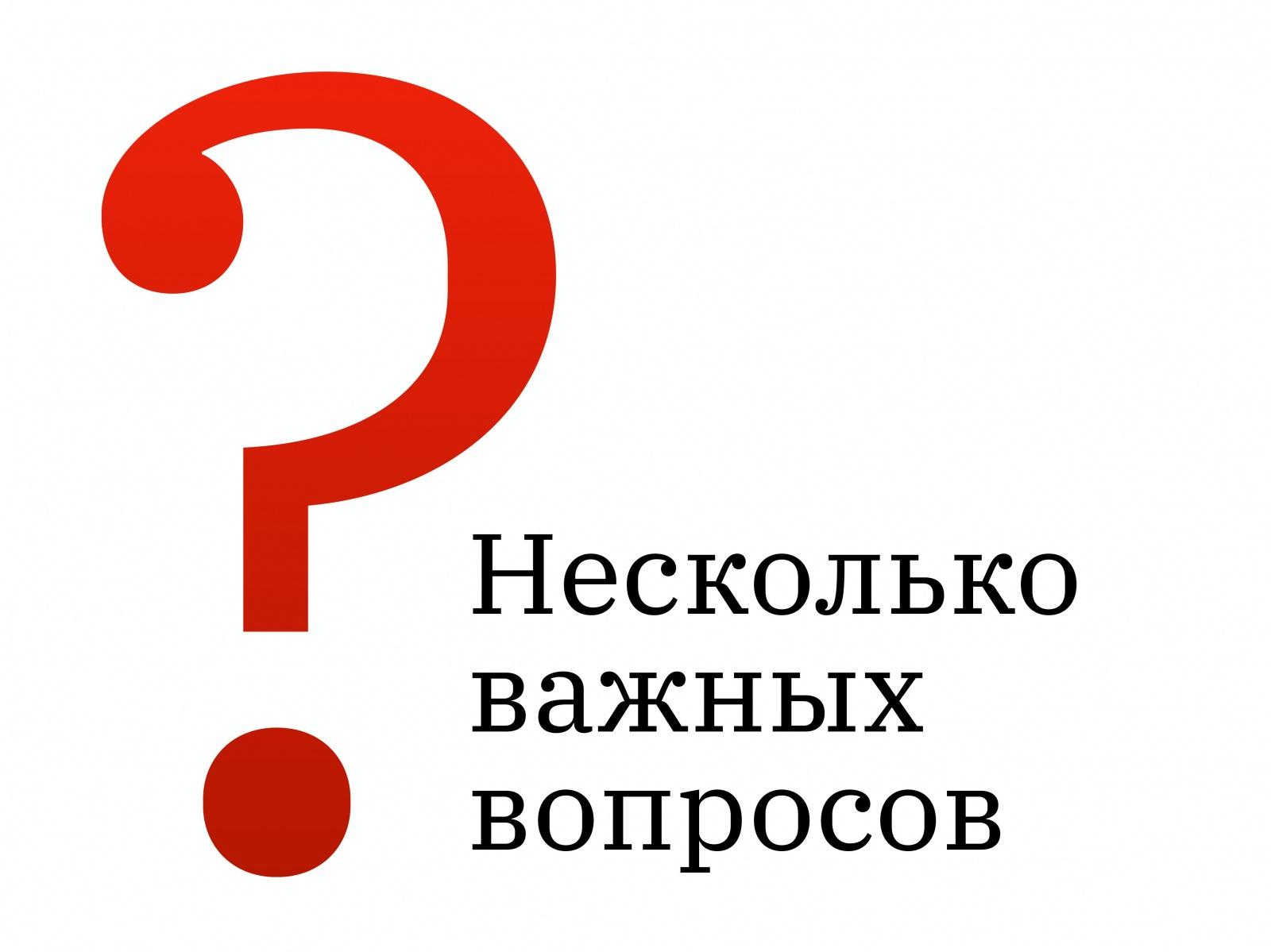 Алексей Каптерев: Критическое мышление 101 (часть 2) - 70