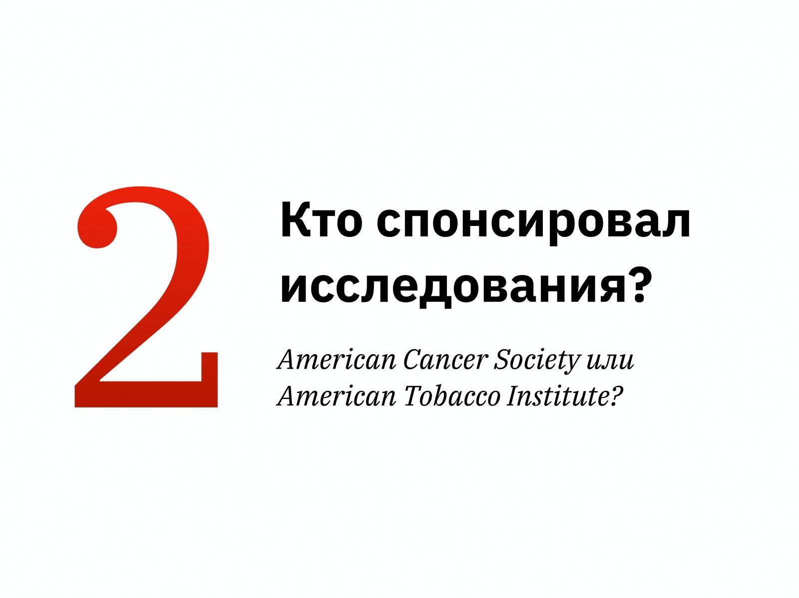 Алексей Каптерев: Критическое мышление 101 (часть 2) - 73