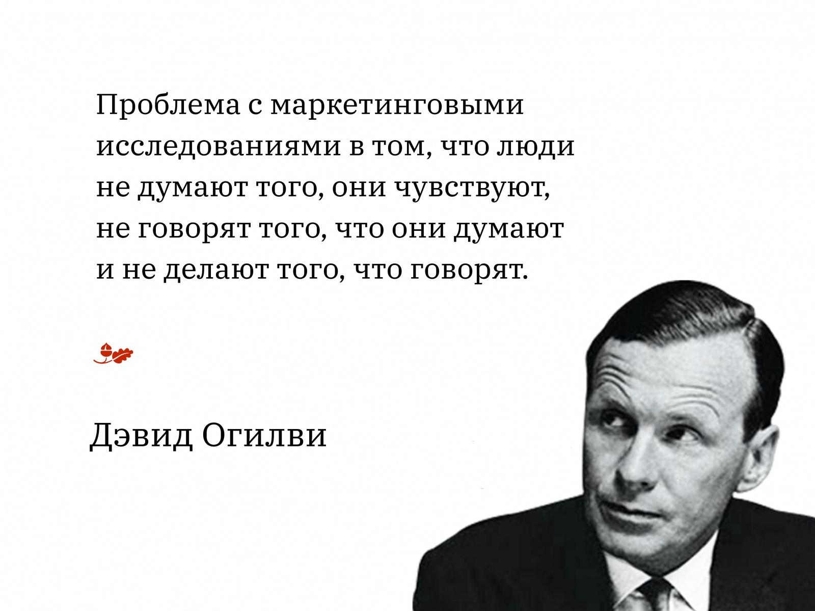 Алексей Каптерев: Критическое мышление 101 (часть 2) - 82