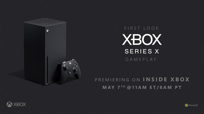 Как выглядят игры следующего поколения? Microsoft анонсировала первый показ геймплея Xbox Series X