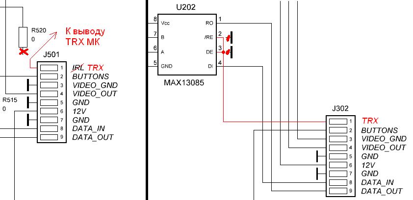 Разработка прошивки для аналоговой видеокамеры EVR-Y2022F - 5