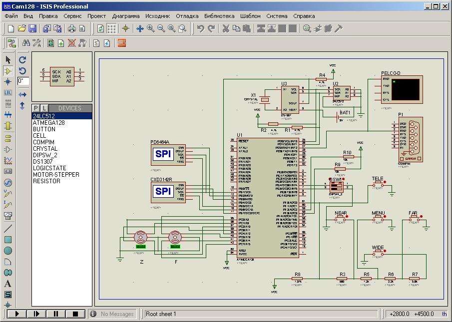 Разработка прошивки для аналоговой видеокамеры EVR-Y2022F - 7