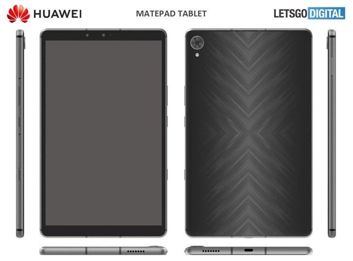 8-дюймовый планшет Huawei MatePad порадует своим звуком