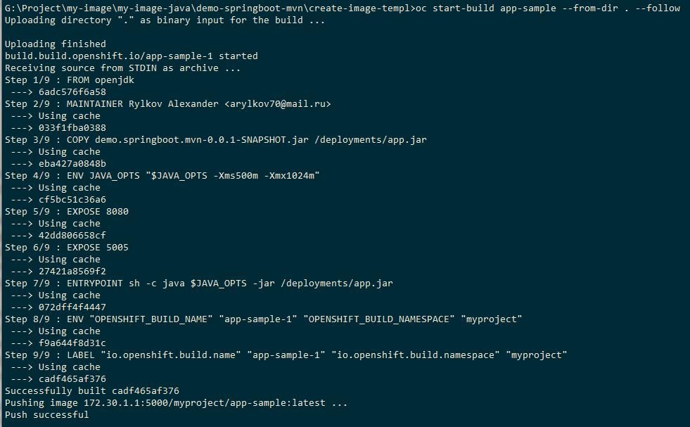 Развертывание Java приложения в OpenShift - 5