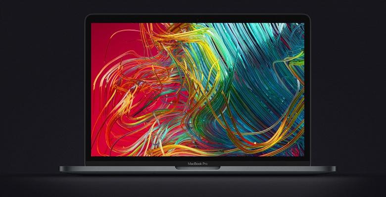 Новый MacBook Pro 13 с нормальной клавиатурой и 10-нанометровыми процессорами может быть представлен уже сегодня
