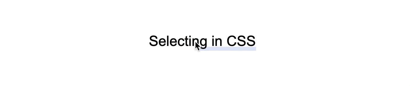 Выделение и CSS - 5